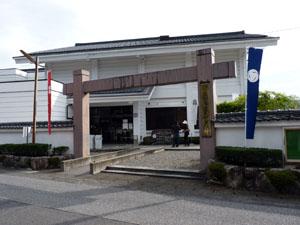 関ヶ原合戦410年祭