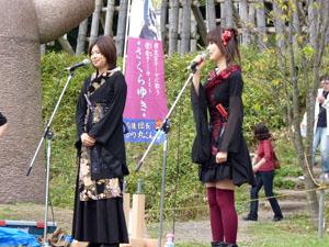 関ヶ原410年祭 *さくらゆき*ライブ