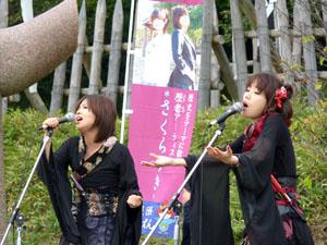 関ヶ原合戦410年祭 *さくらゆき*ライブ