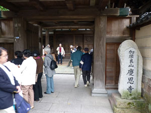 小立野寺院群探訪会