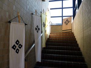 「特別展 山城探訪」 氷見市立博物館