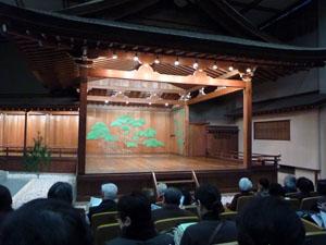冬の観能の夕べ 石川県立能楽堂
