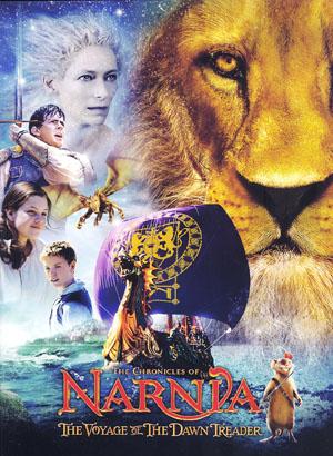 映画 「ナルニア国物語 第3章 アスラン王と魔法の島」