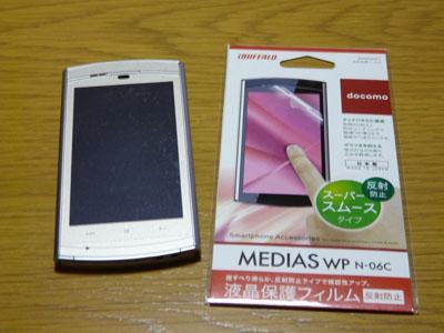 MEDIAS WP N-06C