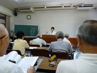 9月例会 「日記にみる加賀藩の武士の暮らし」