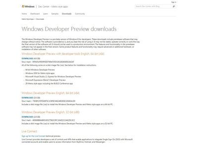 Windows 8 プレビュー版