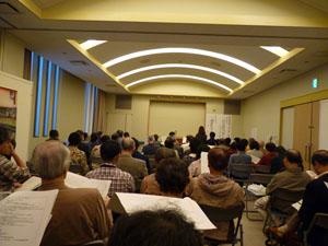 「御三卿」 福井市立郷土歴史博物館