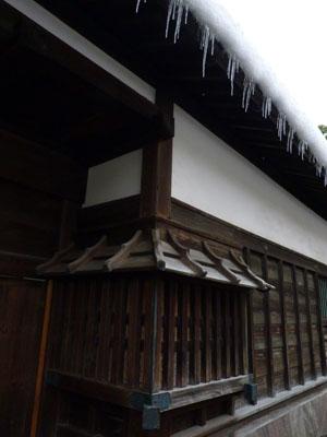 寒波の金沢