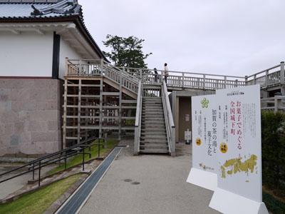 百万石菓子百工展2012