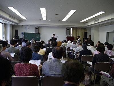 開館10周年記念講演会