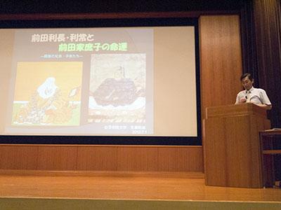 百万石の文化講座 「前田利長・利常と前田家庶子の命運」