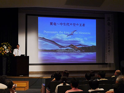 翼竜の謎 福井県立恐竜博物館