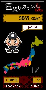 城郭さんぽ日記