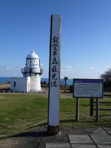 狼煙の灯台