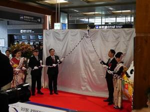 北陸新幹線金沢開業一周年記念式典