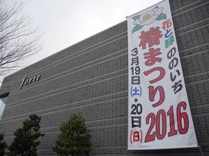 八曜の剣刊行発表会