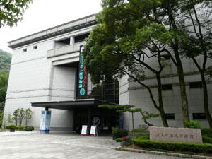 岐阜公園の発掘調査から 岐阜市歴史博物館