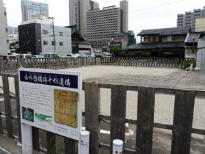 金沢城 西惣構跡升形遺構
