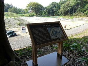 金沢城 玉泉院丸