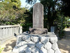 三方原犀ヶ崖古戦場