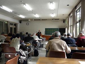会員研究発表会