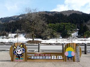一乗谷朝倉義景館 福井県の城館