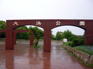 堺南砲台場