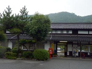 日本100名城スタンプラリー 竹田城