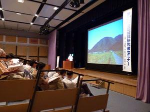 第27回全国城郭研究者セミナー in 姫路