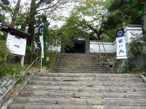 日本100名城スタンプラリー 掛川城