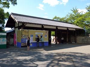 特別展「武家と玄関 虎の美術」 名古屋城天守閣