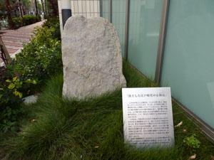 柳原土手の石垣