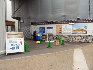 名古屋城 本丸御殿復元