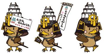 弘前城築城400年祭