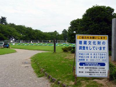高岡城 本丸広場
