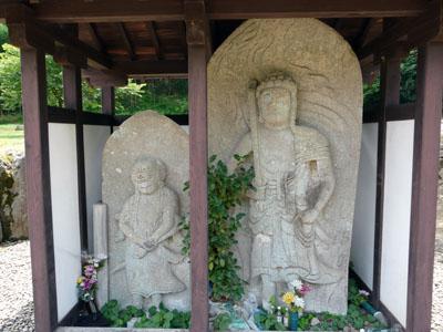 西山光照寺跡