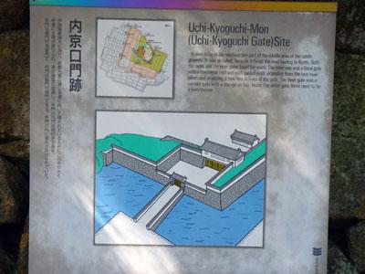 姫路城 東部中濠をめぐる