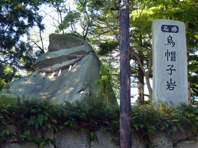 日本100名城スタンプラリー 盛岡城