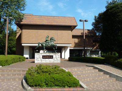 日本100名城スタンプラリー 根城