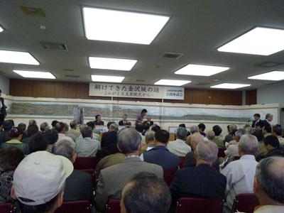 北國総研自主研究公開座談会