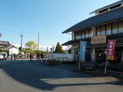 観音寺城を探検する2011