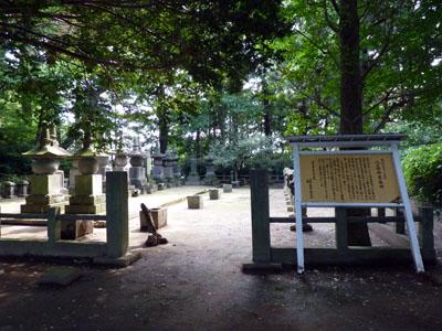 八戸南部氏墓所