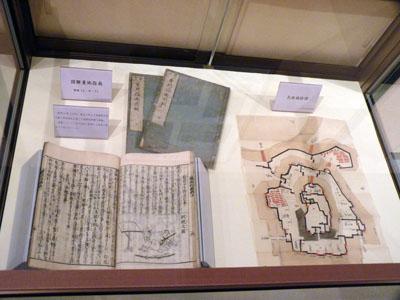 企画展「金沢城の今昔」 金沢大学資料館