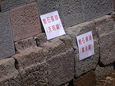 金沢城 橋爪門起工式現地説明会