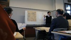 加賀藩歴史文化護持協力会