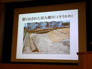守護所富樫館の姿と加賀の城