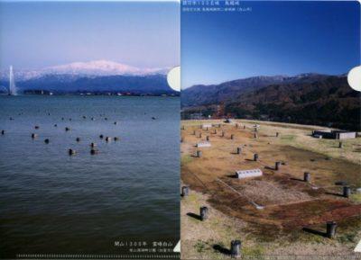 クリアファイルA5 鳥越城&霊峰白山